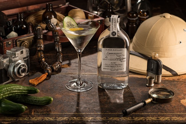 Hendricks Kanaracuni Martini