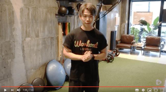 トレーニング動画イメージ