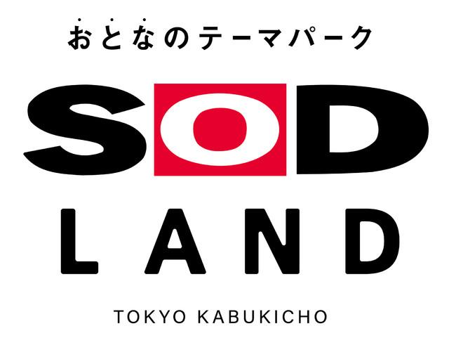 SOD LANDロゴ