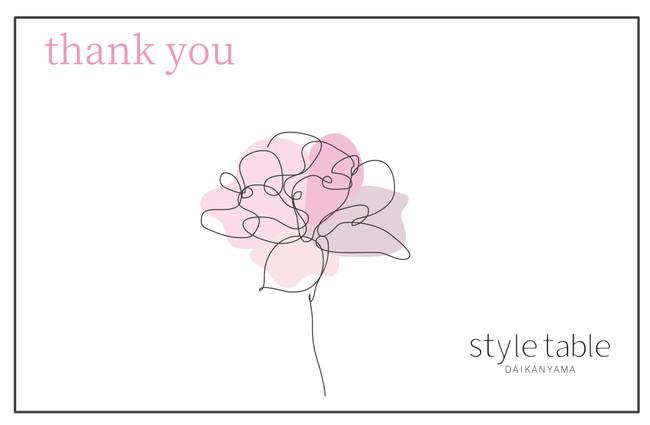 style table オリジナルメッセージカード