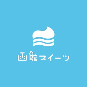 函館スイーツ推進協議会公式ロゴ