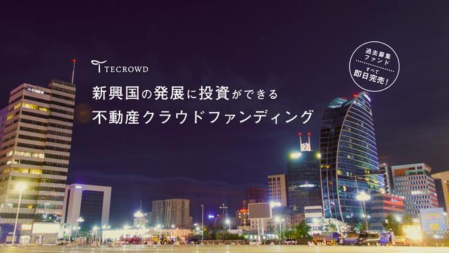 TECROWD トップ画面