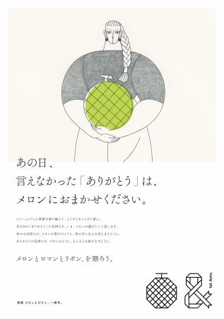 【キービジュアル】