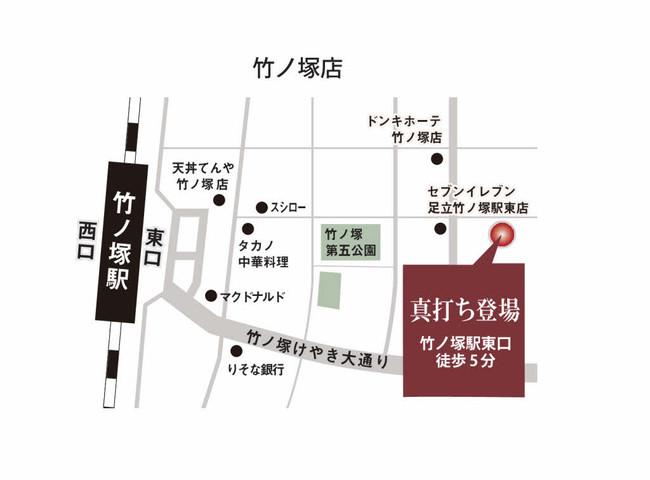 竹ノ塚 地図