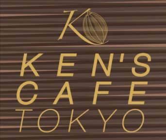 ケインズカフェ東京ロゴ
