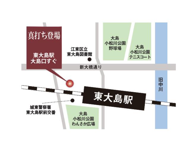東大島店地図