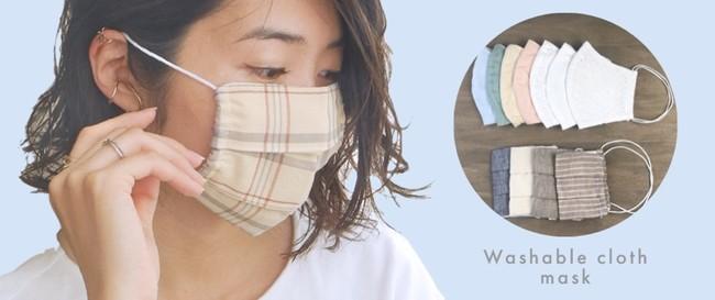 マスク各種 ¥330~550