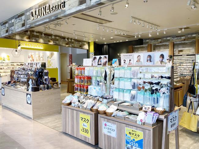 LUNA EARTH 東京ドームシティラクーア店
