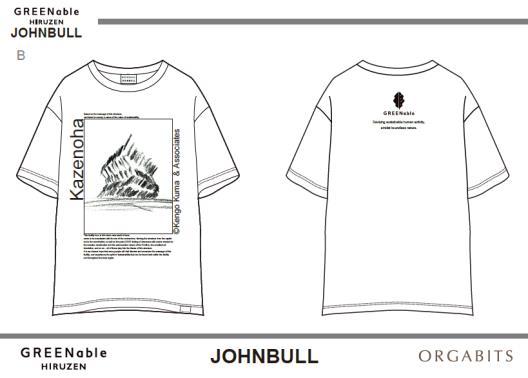 Tシャツ ¥4,620(in tax)