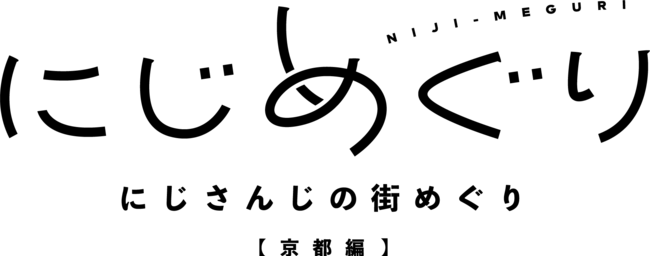 ソリューションズ ソニー ミュージック