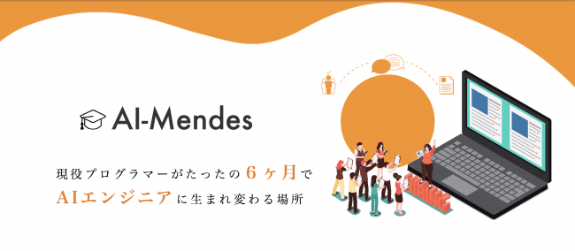 AI-Mendes