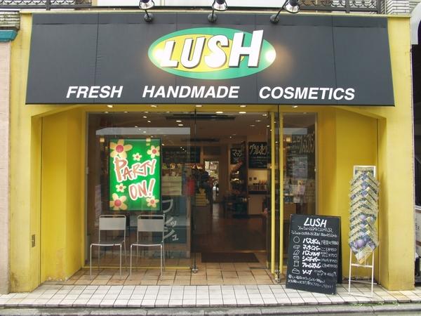 2013年3月4日(月)限定発売開始 ラッシュ日本上陸15年目記念 ...
