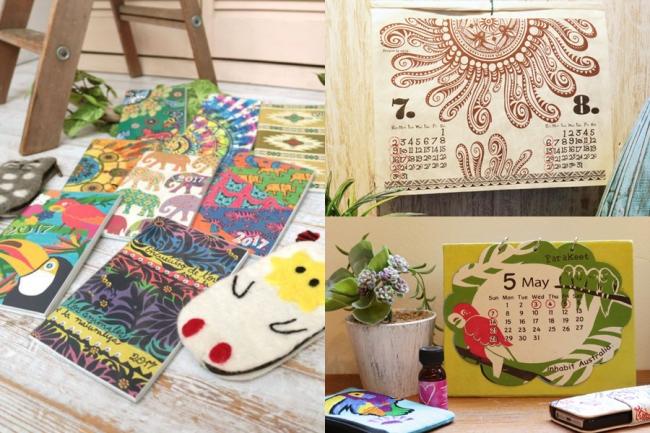 【チャイハネ】2017年カレンダー新柄30型勢揃い!ネパールで紙からハンドメイド!