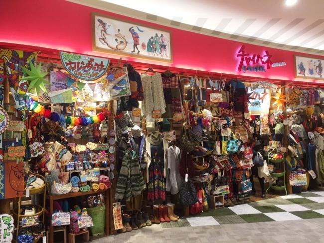 【チャイハネ】愛知・イオンモール長久手店2016年12月9日 グランドOPEN!