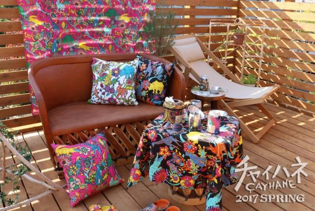 【チャイハネ】色鮮やかなインテリア雑貨でお部屋を明るく!新生活フェア開催
