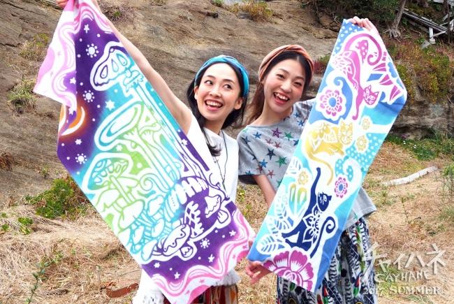【チャイハネ×日本の伝統】エスニック手ぬぐいで夏を楽しもう!