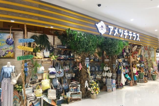 【アメツチテラス】新規大型ショッピングモール「イオンモール座間」に3月16日グランドオープン!