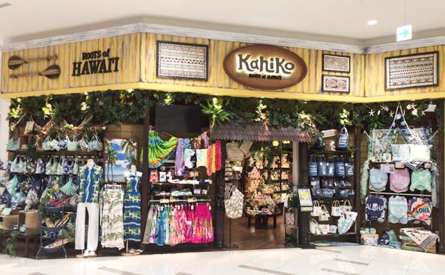 九州・宮崎にハワイアンショップ【Kahiko】誕生!ハワイを感じるアイテムが勢ぞろい!