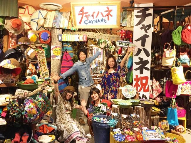 【チャイハネ】JR荻窪駅前に新規オープン!まるで異国のバザールを旅しているかの気分になるNEW SHOP!