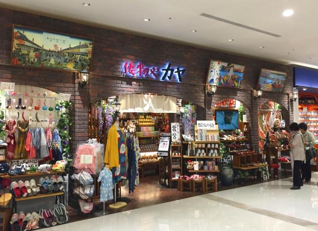 【倭物やカヤ】広島店 4月27日(金)NEW OPEN!地域創生型商業施設「THE OUTLETS HIROSHIMA」