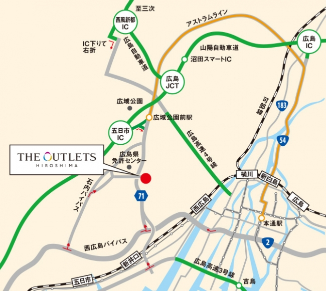 THE OUTLETS HIROSHIMA(ジ アウトレット 広島)公式Webサイトより。