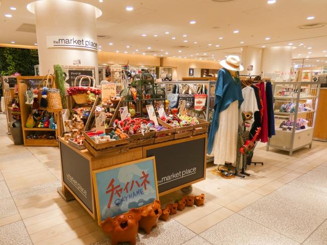 【チャイハネ】40周年!おかげさまで全国に60店舗。渋谷ヒカリエに期間限定ショップ出店!