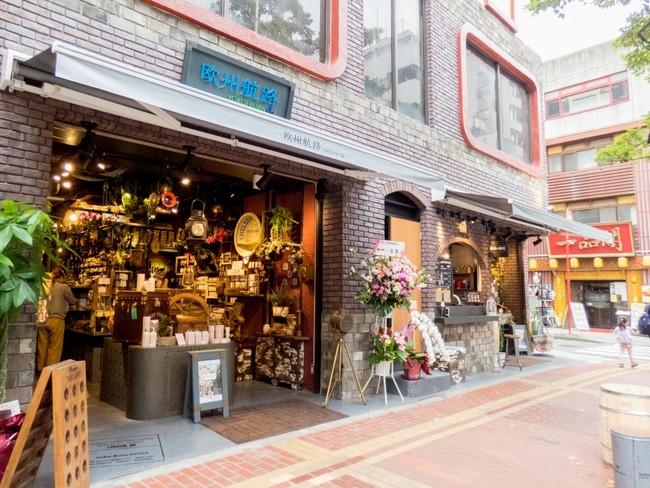 【欧州航路-YOKOHAMA-】横浜中華街店OPEN!ヨーロッパの雰囲気を満喫。横濱窯出し珈琲も同時オープン!
