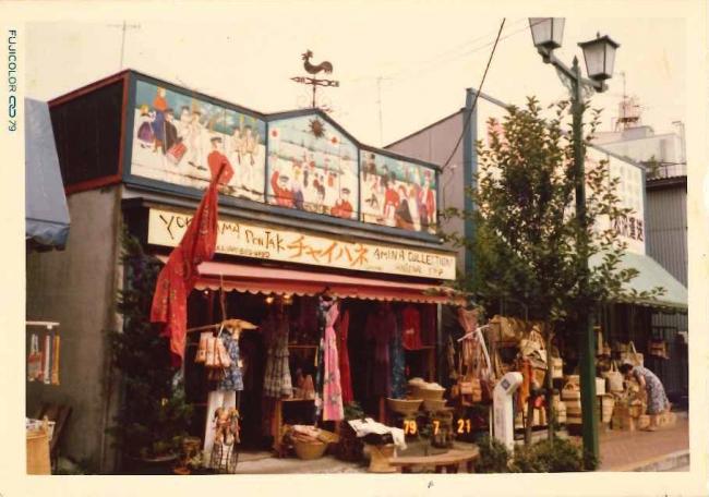 倭物やカヤ 和雑貨 スマホケース 海外土産