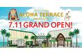 ハワイの魅力がたっぷり詰まった新施設 『ALOHA TERRACE』 メディア内覧会のご案内