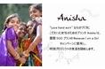 大人の女性のエスニック・ファッションブランド【Anishaアニーシャ】インドにおける女子教育支援の特別プロジェクト始動