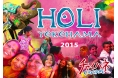 春を祝うインドの色かけ祭!ホーリー祭!横浜赤レンガ倉庫「チャイハネ」出店!