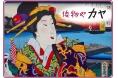 【倭物やカヤ】文明開化の時代をテーマにした和雑貨屋「倭物やカヤ」が日本の玄関口、成田空港第1ターミナルにOPEN!