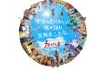 【チャイハネ】エスニック・ブーム発祥の地『大阪万博記念公園』に、今秋誕生する『ららぽーとEXPOCITY』へ出店