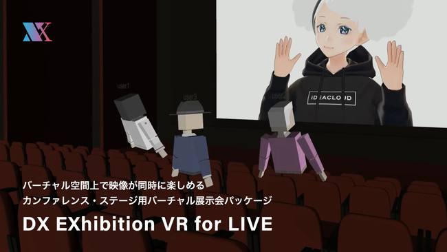 DX EXhibition VR for LIVE