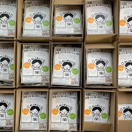 (一例)「発酵サブスク!」商品とともにお届けする「発酵デパートメント通信」には、セット食材の説明やレシピが掲載