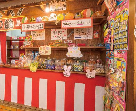 昔懐かしい駄菓子コーナー