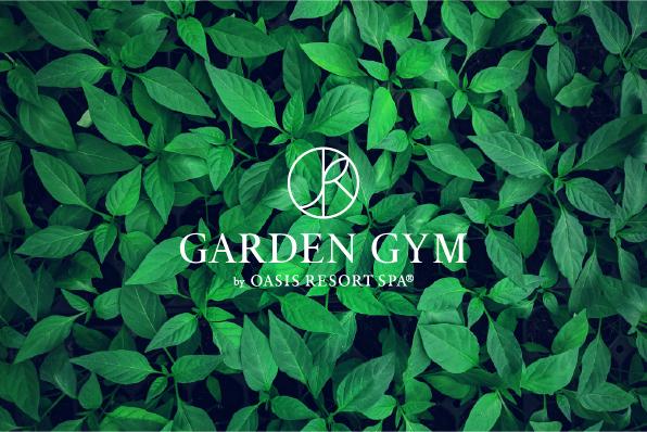 ガーデンジムロゴ