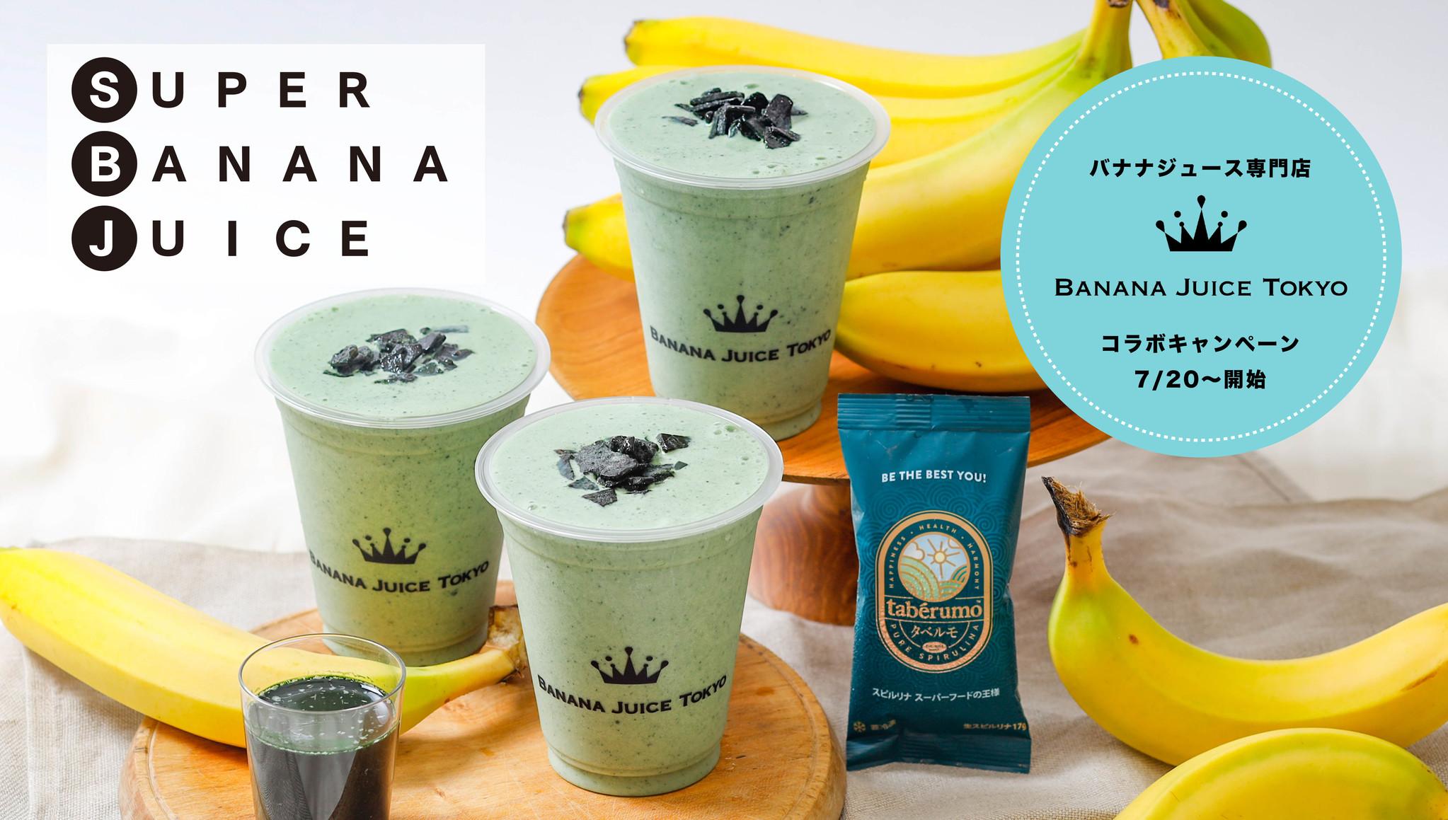 レシピ バナナ ジュース 【検索第1位】バナナジュースの人気レシピ 15選 クックパッドの殿堂入りの作り方は?