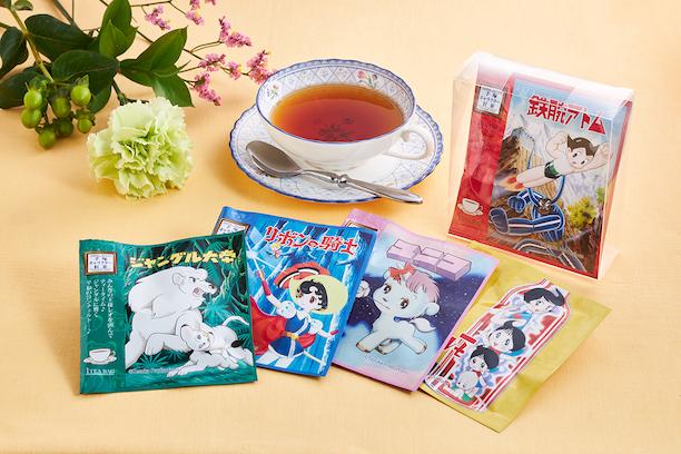 『手塚治虫キャラクター紅茶』(C)Tezuka Production