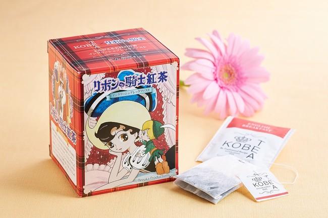 『リボンの騎士紅茶』 (C)Tezuka Production