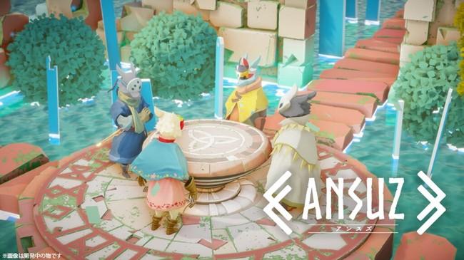 ANSUZ --アンスズ-