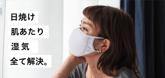 ま ほう の プロテクション マスク