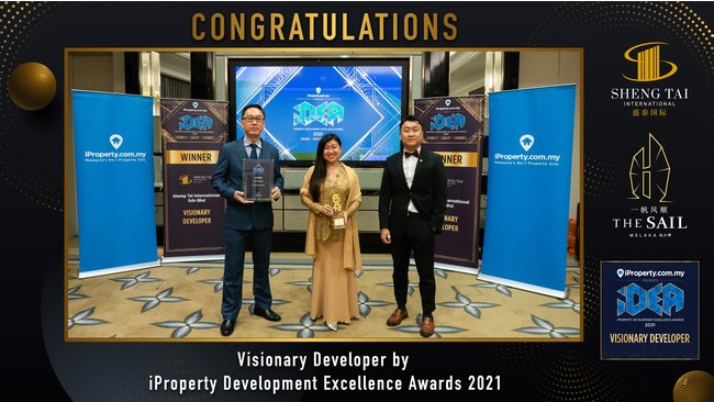 iProperty Development Excellence Awards授賞式の様子