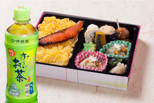 「銀鮭の西京焼き弁当」