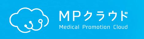 MPクラウドロゴ
