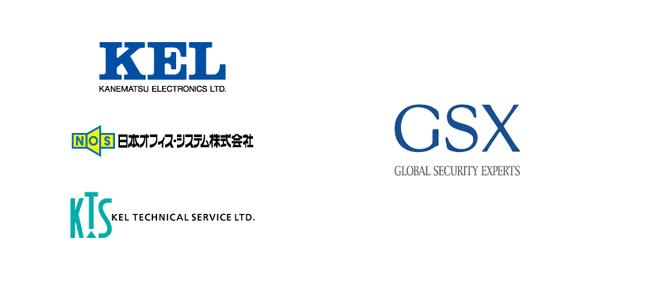 KELグループ3社およびGSX