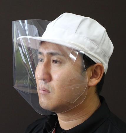 作業帽に着用可能