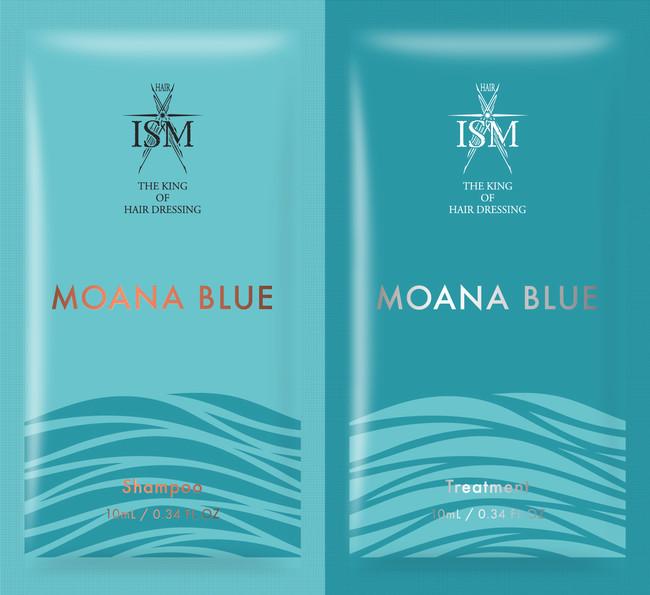 ISM TrialPack MOANA BLUE(ISM トライアルパック モアナブルー)10mL×10mL 120円(税別)