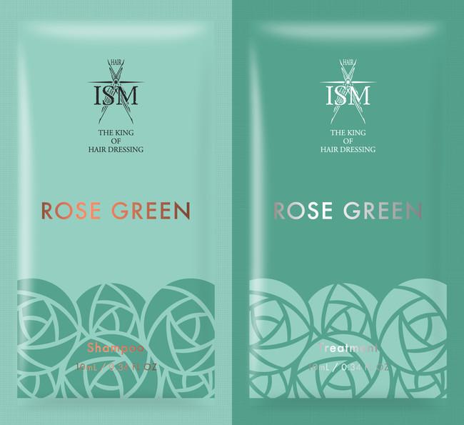 ISM TrialPack ROSE GREEN(ISM トライアルパック ローズグリーン)10mL×10mL 120円(税別)