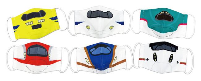 新幹線なりきりマスク商品イメージ